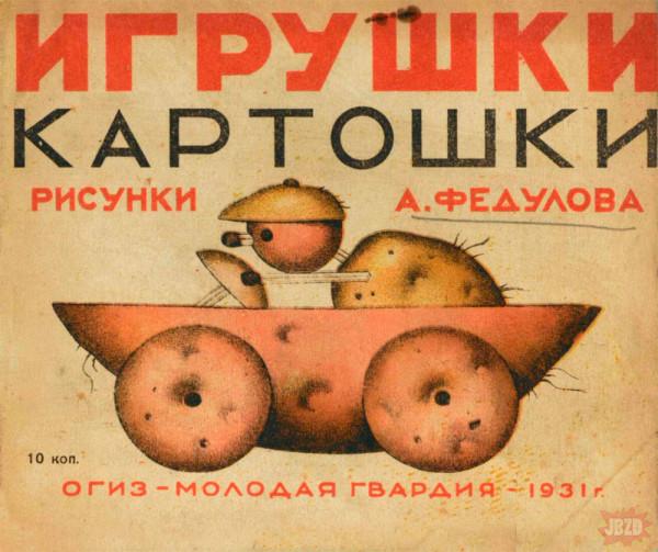Je**ć kasztany, ziemniaki rządzą !!!