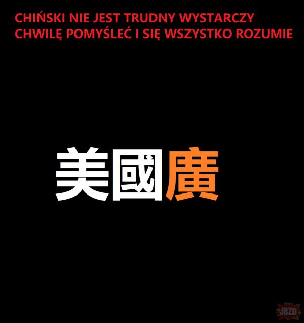 Język chiński nie taki straszny